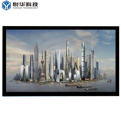 49寸液晶監視器 LED液晶電腦高清大屏幕工業級商用顯示屏