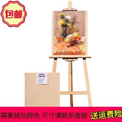 畫板畫架套裝素描實木寫生支架式木質油畫架子木制折疊成人美術