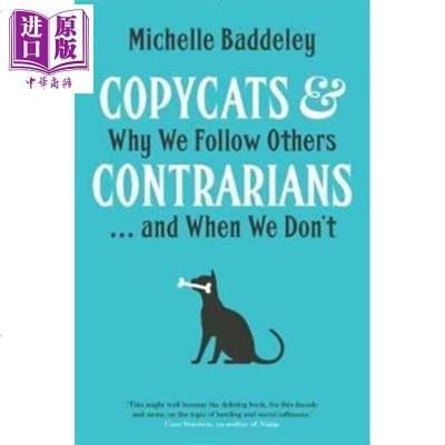Copycats and Contrarians 英文原版 從眾者與反從眾者:為什么我們會追隨他人以及什么時候不這樣