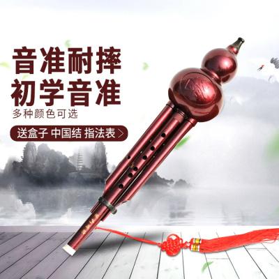 炎黃葫蘆絲降B調膠木葫蘆絲 C調D調葫蘆絲送錦盒指法表中國結