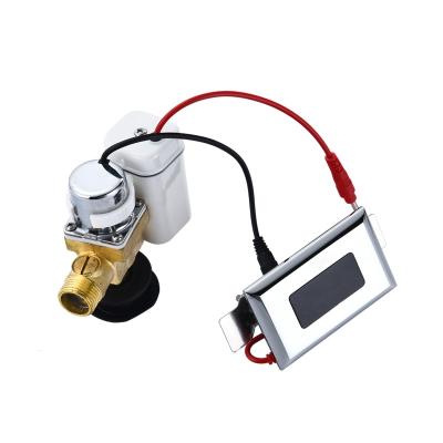 小便池感应器配件尿斗全自动一体化小便斗小便器厕所冲水器电磁阀