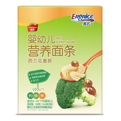 英氏(engnice) 西蘭花香菇嬰幼兒營養面條240g/盒 不添加食鹽 寶寶面條 嬰兒輔食面條 6個月