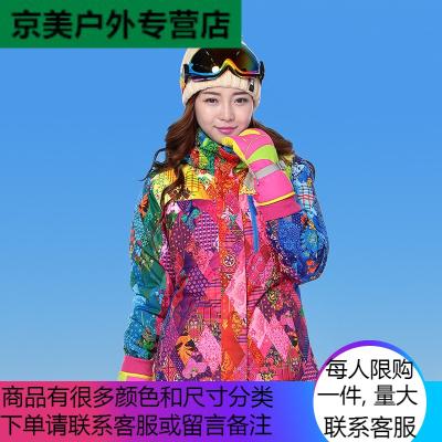 爱雪户外男女士滑雪服防风防水加厚冬保暖男女单板双板外套滑雪衣