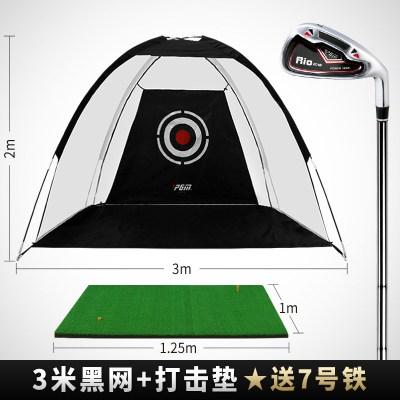 室內高爾夫球練習網 高爾夫打擊籠 揮桿練習器配打擊墊套裝