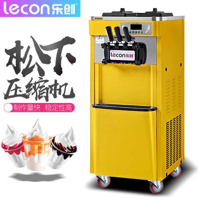 乐创(lecon)商用冰淇淋机 台式落地式全自动甜筒雪糕机 软冰激凌机器落地式冰淇淋机 落地式冰淇淋机 黄色款