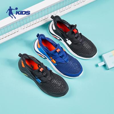 喬丹官方旗艦童鞋男童鞋子2020夏季新款中大童防滑透氣網面兒童休閑運動鞋