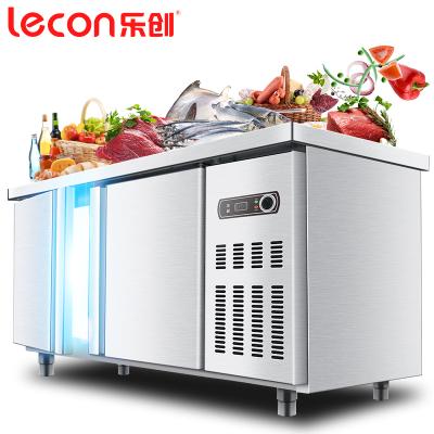 樂創(lecon) 320L 1.5米商用冰箱 冷藏柜冰柜臥式雙溫保鮮柜 廚房冷柜冷藏工作臺不銹鋼操作臺冷凍柜 全冷凍