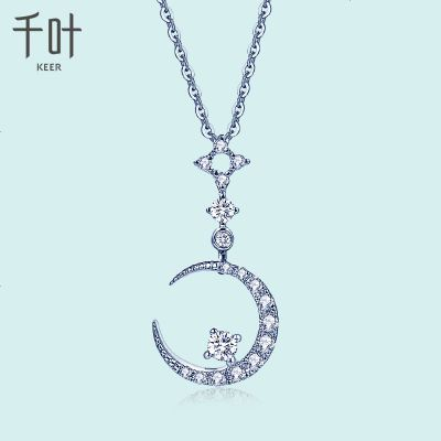 千葉珠寶首飾項鏈吊墜鉆石彩金玫瑰金白金18K金柔月 禮物
