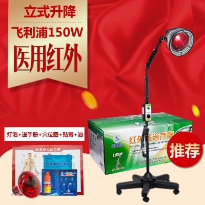 仙鶴牌(XIANHE)神燈紅外線理療燈CQ-61 廠家直發家用醫用醫療多功能紅光烤燈理療儀紅外線理療燈