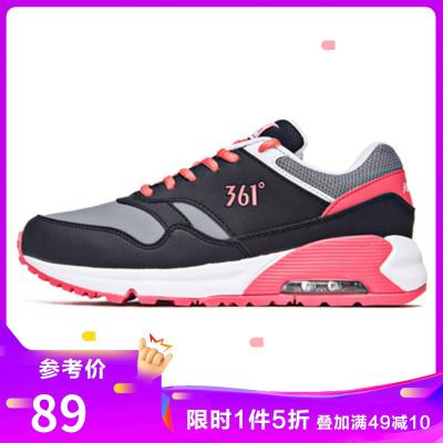 361°运动鞋女网鞋2020新款休闲鞋气垫跑步鞋学生夏季网面透气女鞋