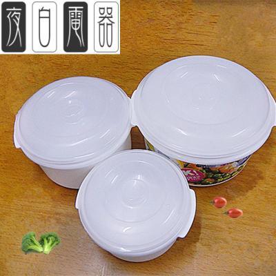 微波炉加热专用器皿蒸菜饭煲蒸蛋套装米饭盒餐具大中小圆形汤锅