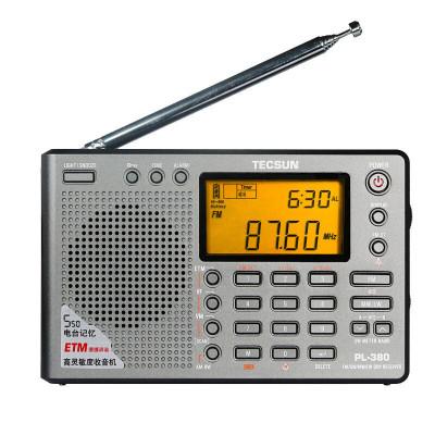 【赠6节充电电池+三槽座充】德生收音机PL-380 灰色 高考全波段便携式四六级英语听力数字调谐 定时开关机广播半导体
