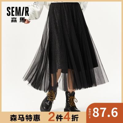 【2件4折價:87.6】semir森馬秋季新款ins網紗裙小個子裙設計感女中長裙子半身裙女