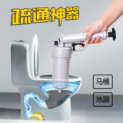 法耐(FANAI)通馬桶疏通器下水道管道工具神器家用一炮通高壓氣廁所馬桶吸堵塞管道疏通劑