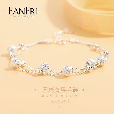 梵芙麗/FANFRI S925銀手鏈韓版時尚雙層古風磨砂滿天星手鏈 生日禮物送閨蜜送女友