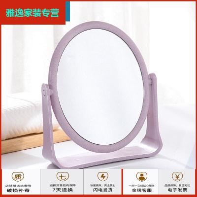 雅逸新款鏡子雙面旋轉梳妝鏡臺式小鏡子簡約折疊化妝便攜公主鏡化妝鏡05
