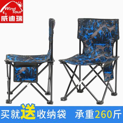 威迪瑞戶外裝備可折疊椅躺椅鋼管便攜式休閑沙灘椅釣魚椅子戶外椅子凳子1.000千克
