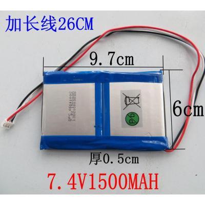 移動DVD電池7.4V1500MA移動電視電池聚合物鋰電池移動DVD配件