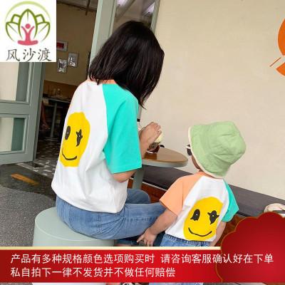 ivan家亲子装夏装短袖T恤网红不一样的母子装母女装笑脸上衣洋气图片件数为展示