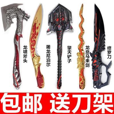 CF穿越火線屠龍尼泊爾合金模型龍嘯手斧頭金屬玩具模擺件 30cm金色龍嘯手斧(帶皮套) 送架子