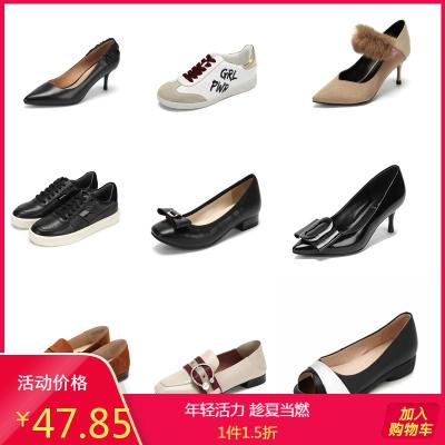 Daphne/達芙妮專柜正品女鞋春季新款舒適時尚單鞋