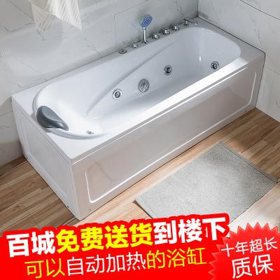 豪舵(HUORTOUR)亞克力小戶型家用單人按摩浴缸式長方形成人恒溫加熱網紅浴缸