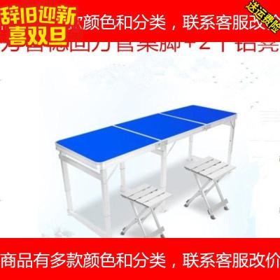 折叠桌加长户外摆摊桌地推休闲家用可手提便携简易广告餐桌子