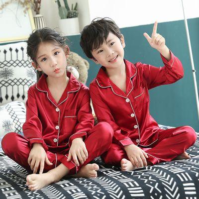 六梨春秋兒童冰絲女童睡衣韓版男童長袖家居服寶寶夏季薄款空調服套裝