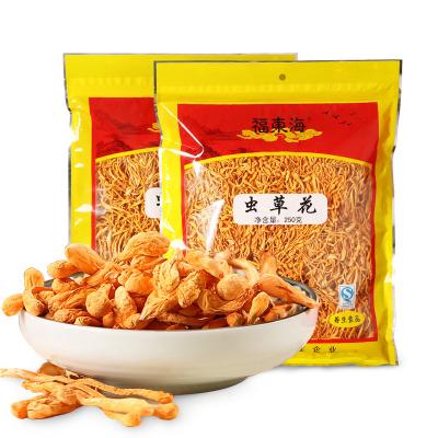 福东海蛹草花 北虫草花袋装 虫草花煲汤炖汤干货 饱满紧实 汤味鲜美 250克