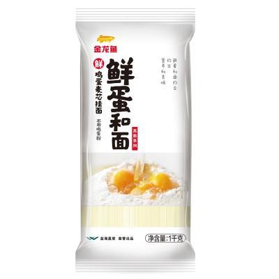 金龙鱼鲜鸡蛋麦芯挂面/ 高筋系列鸡蛋麦芯挂面1000g