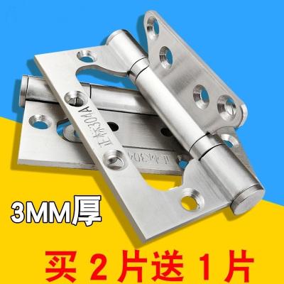 4寸5寸不銹鋼子母3.0厚304靜音軸承黑色木門臥室合頁鉸鏈 透明 5寸不銹鋼拉絲3.0厚(一片)
