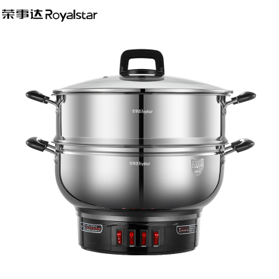 榮事達(Royalstar)電蒸鍋電熱鍋電煮鍋電炒鍋多用途鍋雙層大容量DRG-40GB 4L