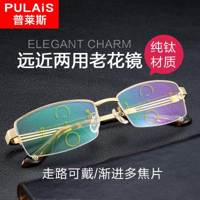 普萊斯(pulais)純鈦老花鏡男女款遠近兩用高清新品老光眼鏡男士 變灰漸進多焦點防藍光半框老光眼鏡 8198 金色