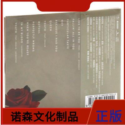 正版 萌德專輯 肖恩德斯 Shawn Mendes 同名專輯 CD 歐美流行