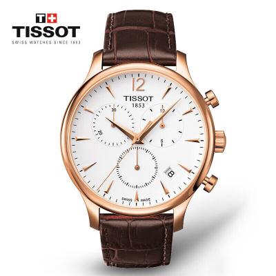 天梭(TISSOT)手表俊雅系列石英表 男 休闲 商务大气真皮皮革 男士腕表T063.617.36.037.00瑞士品牌