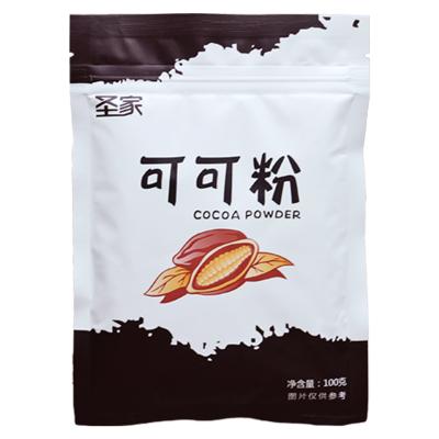 圣家可可粉100g巧克力粉提拉米蘇戚風蛋糕裝飾甜點心奶茶烘焙原料