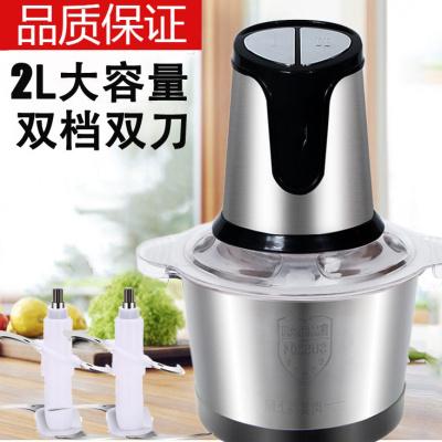 法耐(FANAI)3升商用絞肉機大容量電動打碎辣椒醬粉碎大蒜多功能餃子餡碎菜機