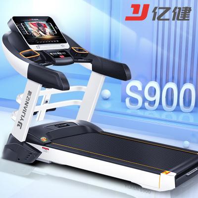 億健S900跑步機家用多功能大型加寬豪華靜音減震智能室內減肥健身WiFi大承重寬跑臺4.5HP 智能藍屏/單功能
