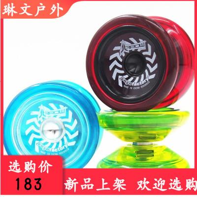 新款 YYF美國 arrow 悠悠球 溜溜球 新手球 入球 活眠球商品有多個顏色,尺寸,規格,拍下備注規格或