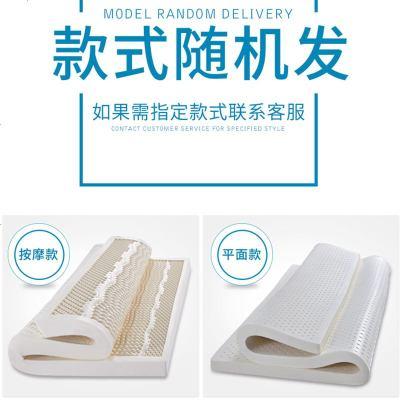 枳記家 泰國天然乳膠床墊1.8m5cm定做橡膠榻榻米床墊 原裝進口乳膠床墊