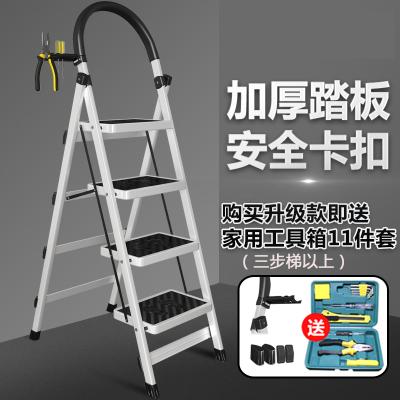 家用折疊梯子室內人字梯法耐四步梯五步梯爬梯加厚多功能扶梯伸縮梯子FANAI加厚白色六步梯