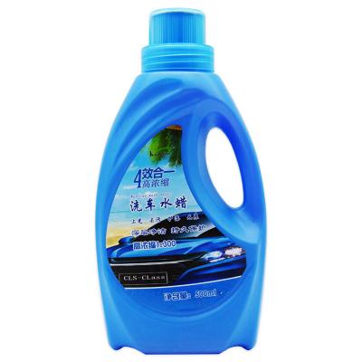 靜航(Static route)洗車液 高泡500ml 小包裝洗車蠟水泡沫濃縮精裝汽車用品上光車撣蠟液體