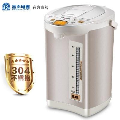 【焕新价】容声电热水瓶全自动保温家用大容量恒温电热水壶自动断电烧水壶6L