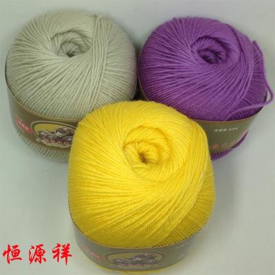 正品特價恒源祥來真德2113手編中細編織羊絨毛線純毛寶寶圍巾線