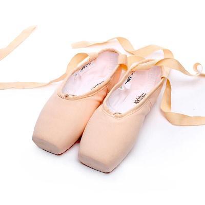 芭蕾舞鞋成人跳舞鞋女童足尖鞋綁帶練功鞋兒童舞蹈鞋
