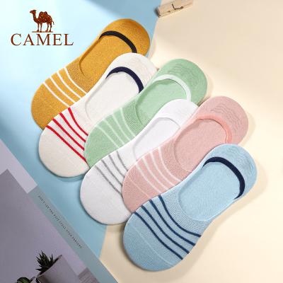 CAMEL駱駝韓版襪子女棉質吸濕排汗可愛短筒6雙裝純色棉船襪女R9S3AN112