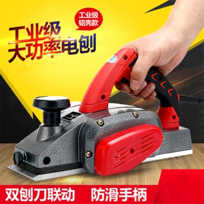電刨木工手提電刨子電刨機家用多功能古達木工刨壓刨機砧板菜板