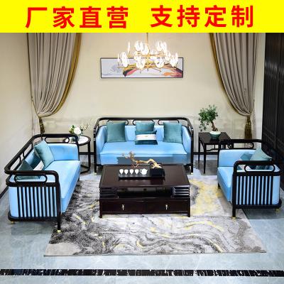 邁菲詩新中式沙發 實木組合 全實木客廳家具沙發 現代輕奢 中式