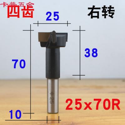 致仕分體鉆 專業級四齒排鉆中心鉆正反轉合金鉆頭木工開孔器15-40 25x70R(黑色正轉)