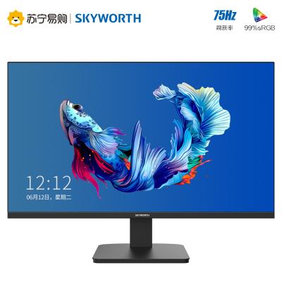 創維(Skyworth) 23.8英寸IPS技術硬屏 75HZ 窄邊框 低藍光愛眼不閃屏 電腦顯示器HDMI接口 24X3